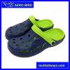 Удобная мягкая сандалия ЕВА для тапочки мальчика и девушки
