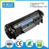 Cartucho de toner compatible rápido de la imagen Crg303 para Canon Lbp-2900 3000