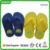 Cadute di vibrazione di gomma di qualità dei bambini all'ingrosso della Cina (RW25305)