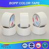 중국 제조자 BOPP 색깔 접착성 패킹 테이프