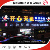 Hohes Brightness Waterproof 12mm LED String Light für Outdoor Advertizing Broad