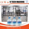 高速および良質5Lによってびん詰めにされる水充填機