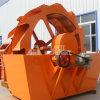 Auslegung-Silikon-Sand-waschende Pflanze/Sand-Waschmaschinen freigeben