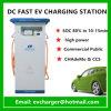 Зарядная станция DC быстрая EV для листьев/Outlander Nissan