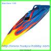 De Boot van het Gas R/C van Golf van de ontploffing -1300 26CC (AHY001047)