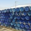 Tubo ASTM A106-95 de acero sin costura (106 AB C)