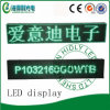 High Resolution Waterproof Advertising Equipment P10 Green LED Billboard (P1032160GOWTB)