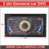 Speciale Car DVD Player voor Universal 2DIN met GPS, Bluetooth. (CY-6623)
