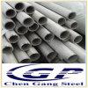 熱抵抗のボイラーステンレス鋼の継ぎ目が無い管