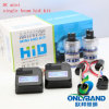 2014 a C.C. a mais quente Mini HID Kit para Promotion