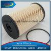 Высокая эффективность Auto Fuel Filter 3c0127434 Китая