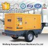 Тепловозный генератор с сенью (тип трейлера)