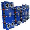 Cambiador de calor de la placa del acero inoxidable 316 de la refrigeración por agua