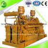 水によって冷却される製造の供給400kwの天燃ガスの発電機か自然な発電機