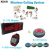 Drahtloses Service Calling System K-336+Y-650+O3-G Popular in Restaurant Hotel