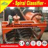 錫の洗浄および分離のための中国の低価格の採鉱機械製造業ライン錫の鉱石鉱山の分離機械