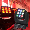 9PCS RGBW LED Beam Moving Head Disco Light