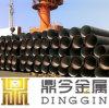 Pipe malléable K9 du fer ISO2531