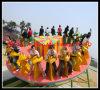 ¡El más caliente! ¡! ¡! 24 asientos que giran la diversión del tema montan el UFO del vuelo