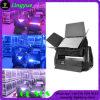 屋外ライト180X3w RGB LED壁の洗濯機都市カラー