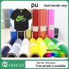 Qingyi Wärmeübertragung-Vinyl Rolls Wholesale für das Schnitzen