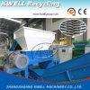Double Shaft Shredding Machine / Waste Film, Bag, Box, Shredder de pneus