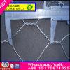 Qualität Armee verwendeter Hesco Sperre Gabion Kasten/sechseckiges Ineinander greifen/sechseckiger Huhn-Maschendraht