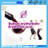 酸化防止剤の食品添加物E316ナトリウムのErythorbate D-Isoascorbate