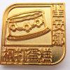 접어젖힌 옷깃 Pin (FTBG1205)