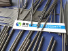 Punching Dies를 위한 Yg15 Tungsten Carbide Rods