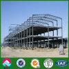 Affichage de bâtiment de structure métallique de deux étages (XGZ-SSB087)
