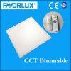 Luz del panel cuadrada de la alta calidad 600*600 LED 100lm/W