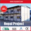 네팔 Relief를 위한 2 Storeys Earthquake Proof Prefab House