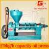 Grain Seed Oil Press (YZYX120-9)를 위한 Guangxin Brand Sunflower Oil Expeller