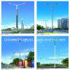 高品質のGrapheneの新しい文書LEDの照明街灯