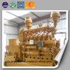 세륨 Approved 500kw Biomass Gas Engine Generator, Biomass Power Genset