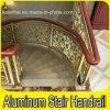 De aluminio de lujo Barandilla para Hotel Stair y Balcón