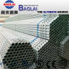 ASTM 53 ERW Hot Dipped Galvanized Steel Pipe