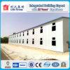 耐久の鉄骨構造の家かプレハブの家または組立て式に作られる労働の家