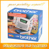 Comercio al por mayor cajas de papel corrugado (BLF-PBO064)