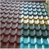 물결 모양 알루미늄 루핑 또는 파 도와 Gi Steel/PPGI 장