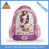 Backpack школы симпатичной розовой девушки начальной школы сатинировки