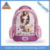 Zaino della ragazza di modo di colore rosa del sacchetto di banco del raso