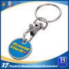 Монетка Keyholder вагонетки утюга с мягкой эмалью для промотирования (Ele-TC018)