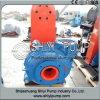 Pompe centrifuge résistante à l'usure de boue de traitement minéral d'exploitation