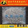 media de filtro naturales de la zeolita de 2-4m m para el tratamiento de aguas residuales