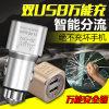 Порт USB заряжателя автомобиля для мобильного телефона