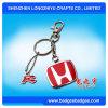 Honda 차 로고 Keychain 기계