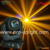 16 Prsim 120W Sharpy 2r Beam Stage Light