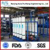 Sistema industriale di ultrafiltrazione di trattamento delle acque